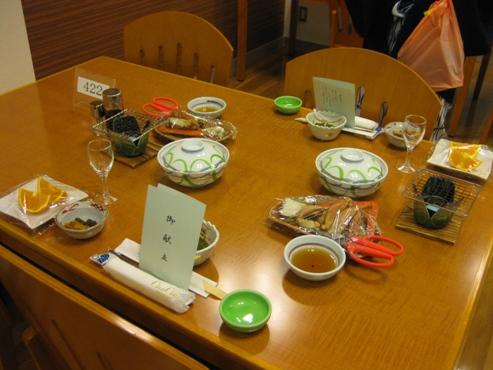 『利尻マリンホテル』夕食