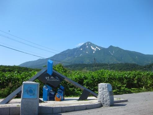 野塚展望台と利尻山