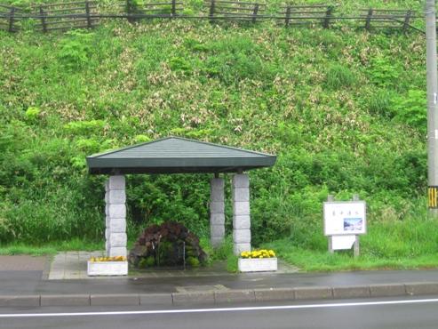 利尻島 麓峰湧水