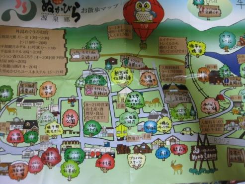 糠平源泉郷/糠平源泉郷お散歩マップ