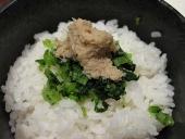 養老牛温泉「湯宿だいいち」/夕食 食事:山わさび丼