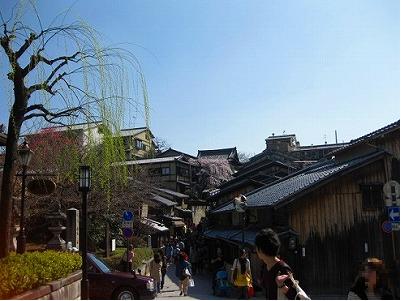 京都 清水寺周辺 二年坂