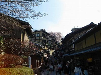 京都 清水寺周辺 三年坂