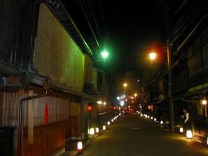 京都 祇園 新橋通り