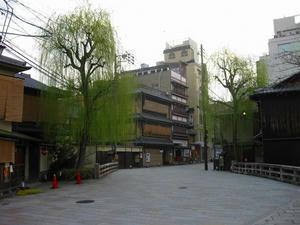 京都 祇園 新橋