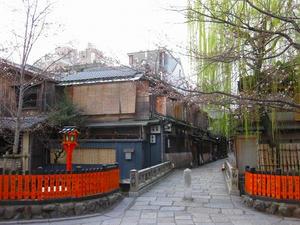 京都 祇園 白川 巽橋