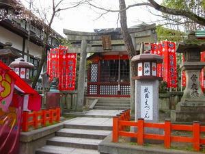 京都 八坂神社(蛭子社)