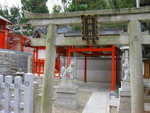京都 八坂神社(玉光稲荷社)