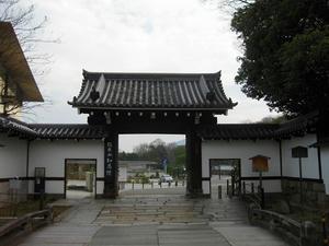 京都 知恩院/南門