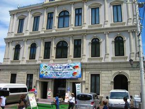 小樽 北一ヴェネツィア美術館