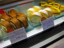 小樽 ルタオチーズケーキラボ
