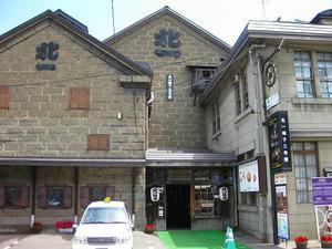 小樽堺町通 北一硝子三号館