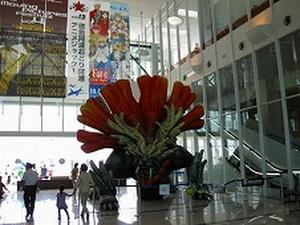 四国旅行/徳島空港