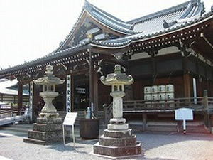四国旅行/善通寺