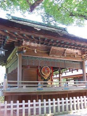 四国旅行/金刀比羅宮 参拝