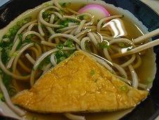 四国旅行/大歩危峡 昼食