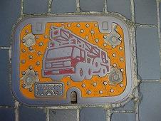 広島観光/広島県竹原/竹原街並み保存地区/消火栓