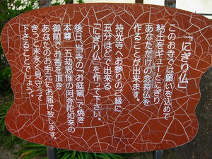広島観光/広島県尾道/持光寺
