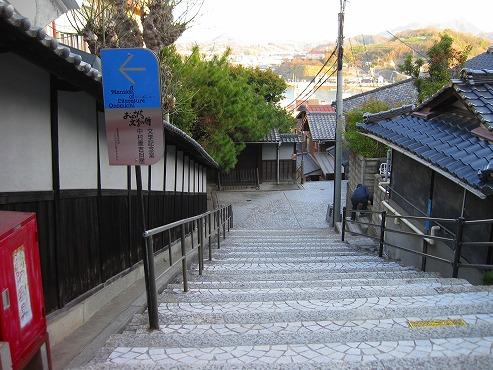 広島観光/広島県尾道
