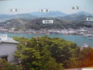 広島観光/広島県尾道/千光寺公園 頂上展望台 位置確認の写真パネル