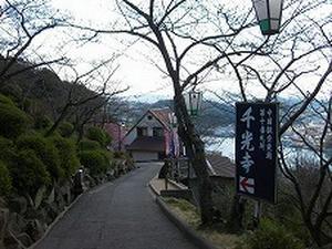 広島観光/広島県尾道/千光寺山・千光寺公園