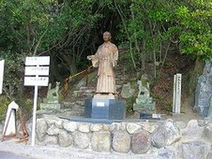 広島観光/広島県尾道/千光寺山・瀬山陽の像