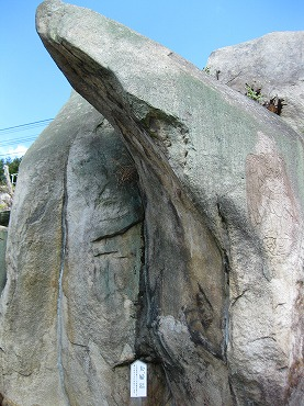 広島観光/広島県尾道/千光寺公園・千光寺 夫婦岩