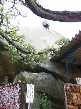 広島観光/広島県尾道/千光寺公園・千光寺・玉の岩