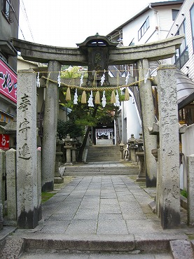 広島観光/広島県尾道/艮神社(うしとらじんじゃ)