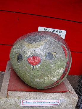 広島観光/広島県尾道/猫の細道 初代福石猫(頭を3回なでると福がくる)