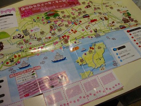 広島観光/広島県尾道/おのみちスイーツ・クーポンとかわいい尾道散策マップ