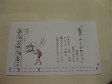 広島観光/広島県尾道/あくびカフェー