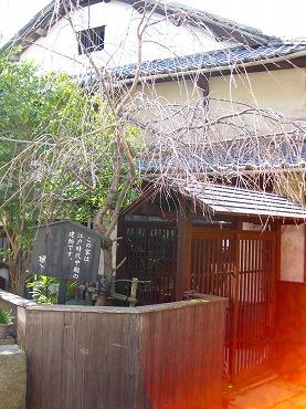 広島観光/広島県 鞆の浦/江戸時代中期の建物