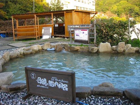 広島県 鞆の浦/仙酔島 江戸風呂体験!母親の胎内風呂