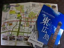 広島県 東広島 西条/酒蔵通り