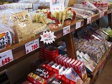 広島県 道の駅『みはら神明の星』