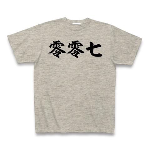 007_t-shirts.jpg