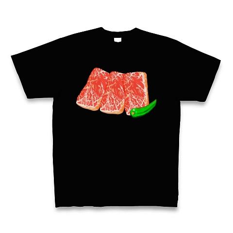 焼肉カルビ tシャツ.jpg