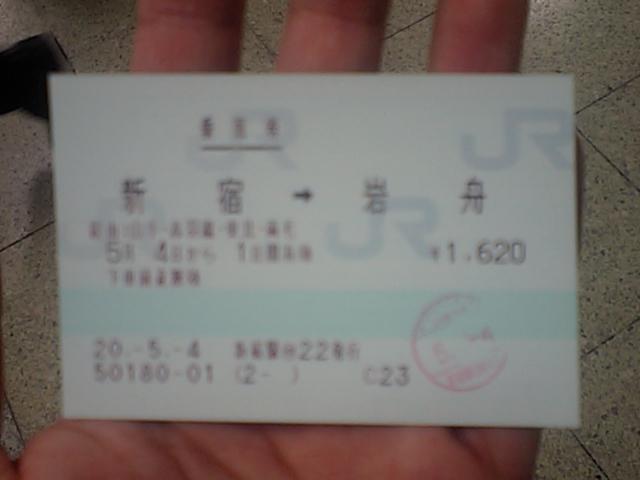 【聖地巡礼】秒速5センチメートル~岩舟・新宿編~