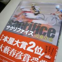 R0010379.JPG