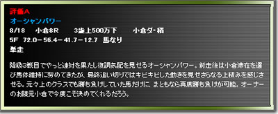 無料情報の画面