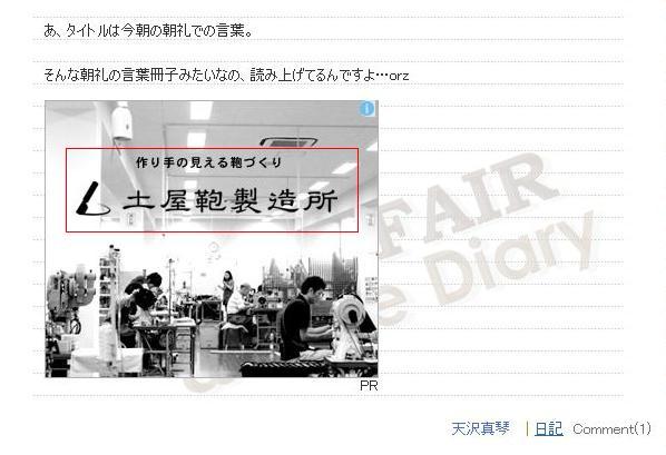 20120620-www.JPG