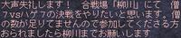 sou7-01.png