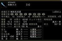 52a1244e.JPG