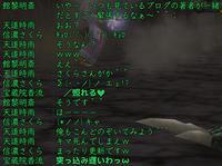 20110202-5.jpg