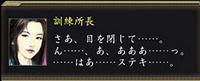 fcf69e5f.JPG