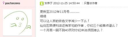 2012-12-23_22-05-17.jpg