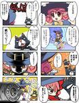 comic_part_01.jpg