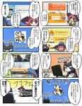 comic_part_02.jpg