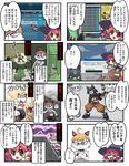 comic_part_03.jpg